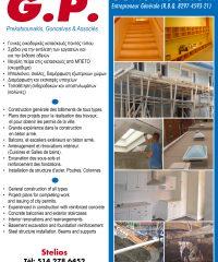 G.P. CONSTRUCTION