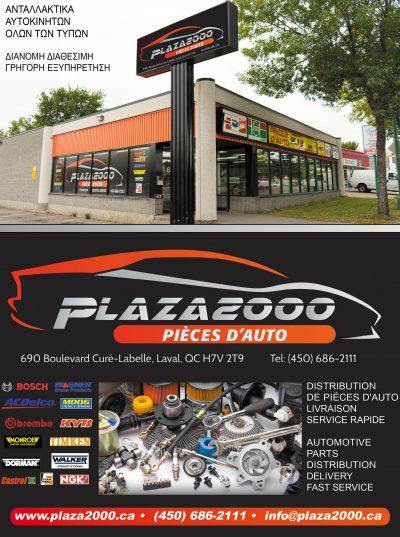 PLAZA 2000