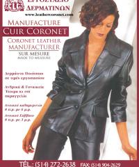 CORONET Leather