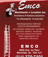 EMCO Tools & Machinery Rentals