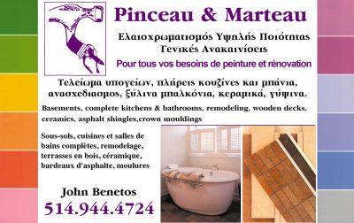PINCEAU & MARTEAU – John Benetos