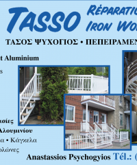 TASSO Iron Works