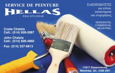 Les Peintures HELLAS Painting inc.