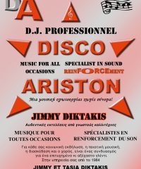 Disco ARISTON