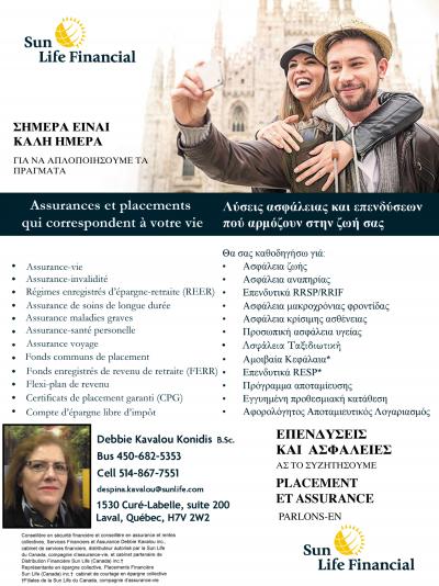 KAVALOU, Debbie / SUNLIFE Financial