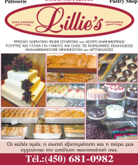 LILLIE'S Bakery-Pastry