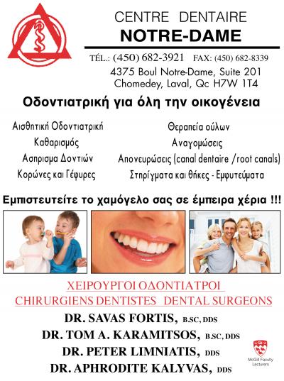 Centre Dentaire NOTRE-DAME, Dr. A. Kalyvas