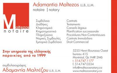 MALTEZOS, Adamantia, LL.B., LL.M.