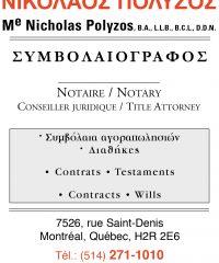 POLYZOS Nicholas