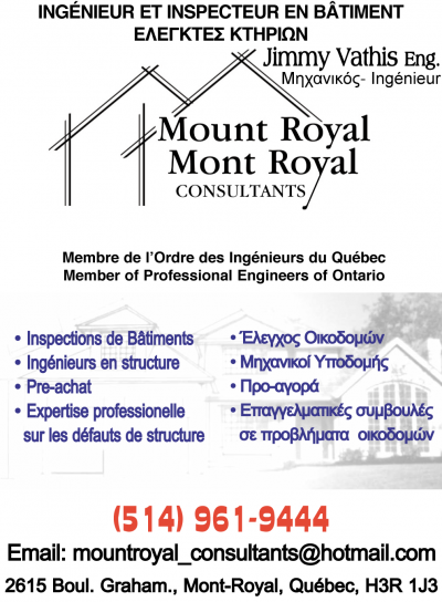 MOUNT ROYAL Consultants