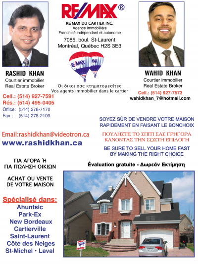 Khan, Wahid (REMAX du CARTIER)