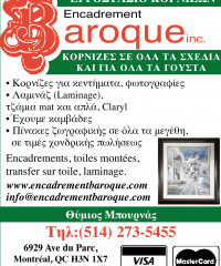 BAROQUE Picture Frames Inc.