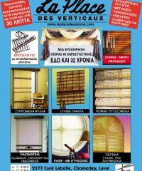 LA PLACE DES VERTICAUX Inc.