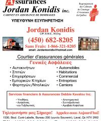 KONIDIS, JORDAN / ASSURANCES