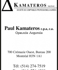 KAMATEROS, Paul N., C.P.A., C.G.A.