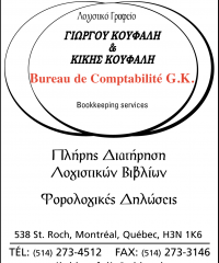 G.K. Bookkeeping Service Reg'd.