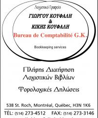 G.K. Bookkeeping Service Reg'd.