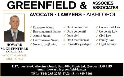 GREENFIELD, HOWARD, B.A. B.C.L., LL.B.