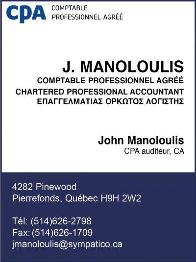 MANOLOULIS, John, CPA, C.A