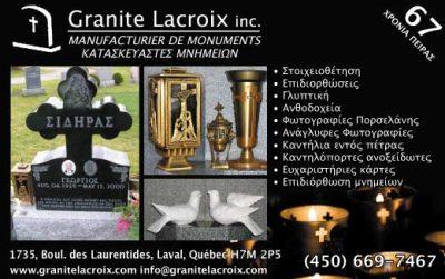GRANITE LACROIX Inc.