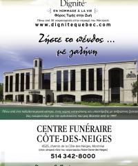 DIGNITE CENTRE FUNERAIRE CôTE-DES-NEIGES