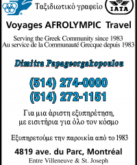 VOYAGES AFROLYMPIC Inc.