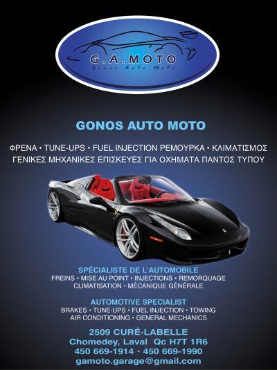 G.A. MOTO / GONOS AUTO MOTO