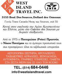 WEST ISLAND Travel Inc.