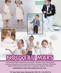 NOUVEAU MARS