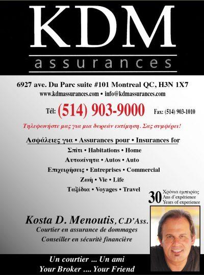 KDM ASSURANCES / Kosta D. Menoutis