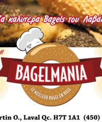 BAGELMANIA