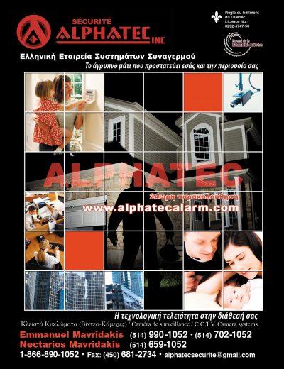 Sécurité ALPHATEC INC. Security