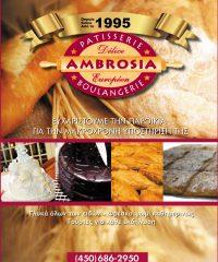 AMBROSIA Patisserie Boulangerie