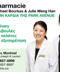 Pharmacy Michael Bourkas and Julie Meng Han