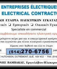 Les Entreprises Électriques J.V. Inc.
