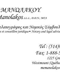 MANOLAKOS, Maria, LL.L, D.D.N.