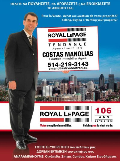 MANOLIAS, Costas, ROYAL LePAGE TENDANCE