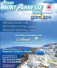 Voyages MONT PARNESSE Travel