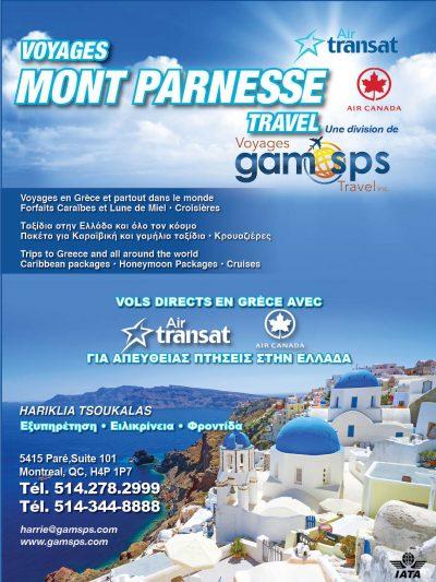 Voyages MONT PARNESSE Travel