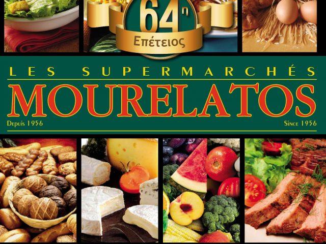 MOURELATOS Supermarché