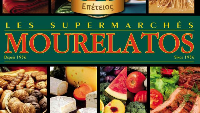 MOURELATOS Supermarché