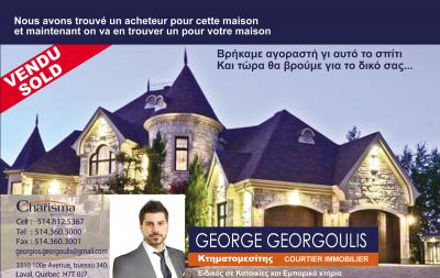 Georgoulis George (CHARISMA LES IMMEUBLES)