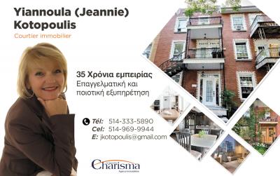 Kotopoulis Jeannie (CHARISMA LES IMMEUBLES)