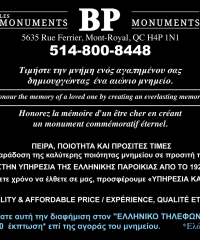 MONUMENTS BP